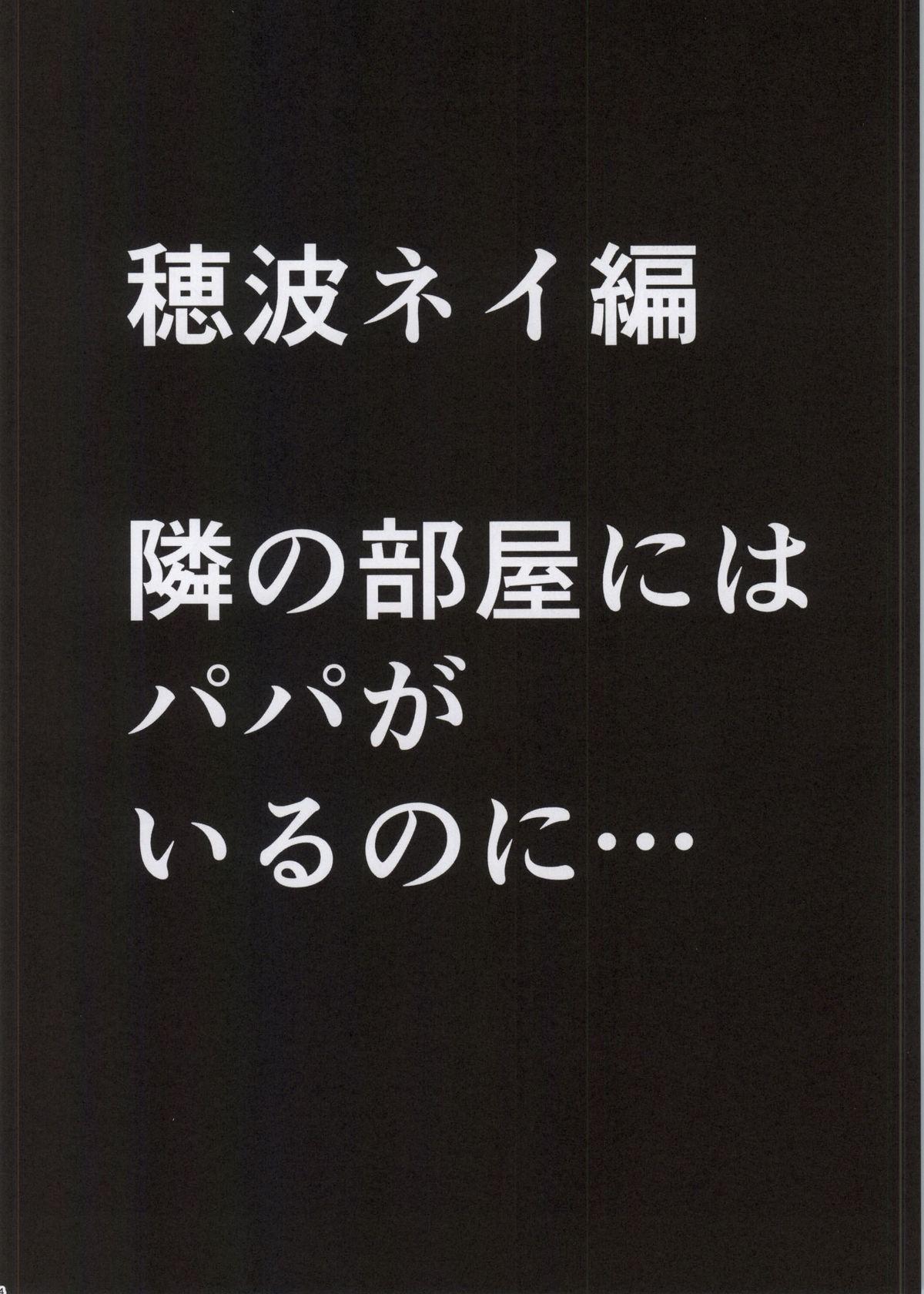 Koe no Dasenai Joukyou de Massage de Ika Sareru Onna-tachi 32