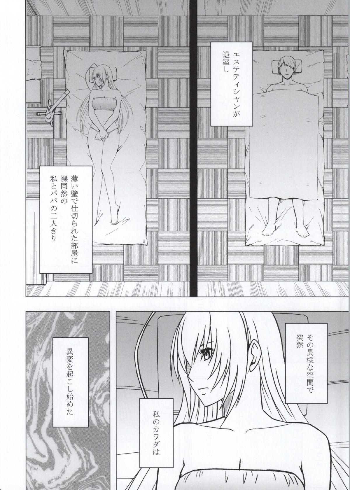 Koe no Dasenai Joukyou de Massage de Ika Sareru Onna-tachi 34