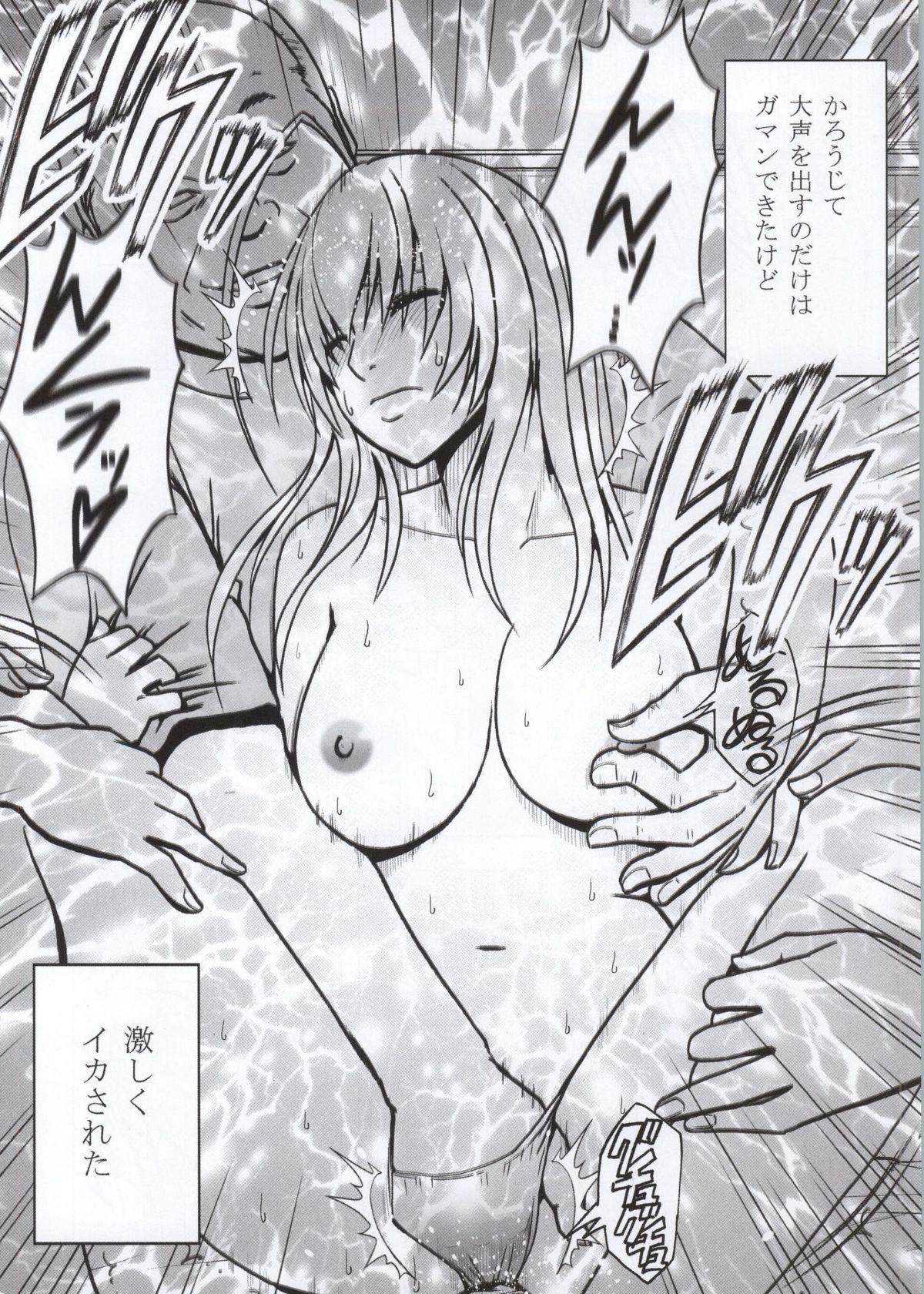 Koe no Dasenai Joukyou de Massage de Ika Sareru Onna-tachi 48