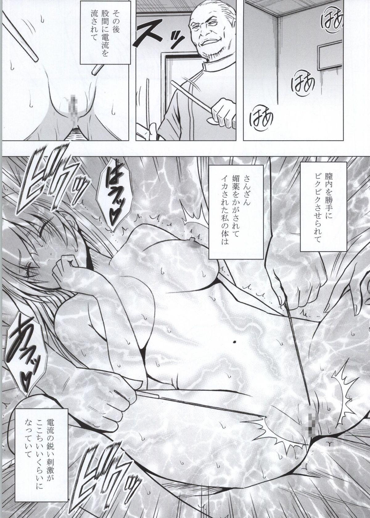 Koe no Dasenai Joukyou de Massage de Ika Sareru Onna-tachi 49