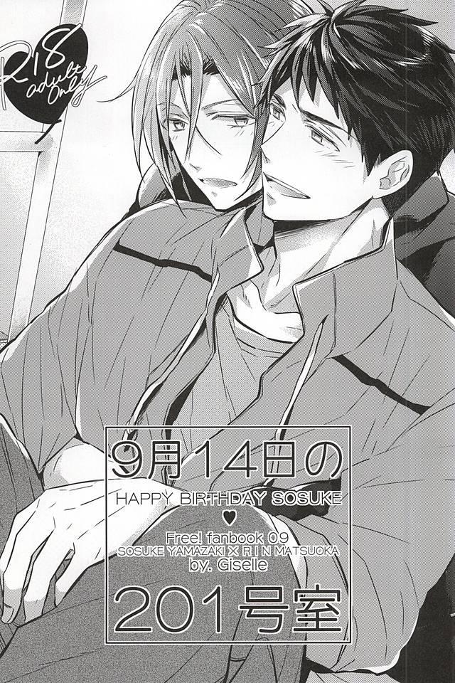 (Hoeru! SHARK!! 2) [Giselle (Rinkoyo)] 9-gatsu 14-nichi no 201 Goushitsu (Free!) 0