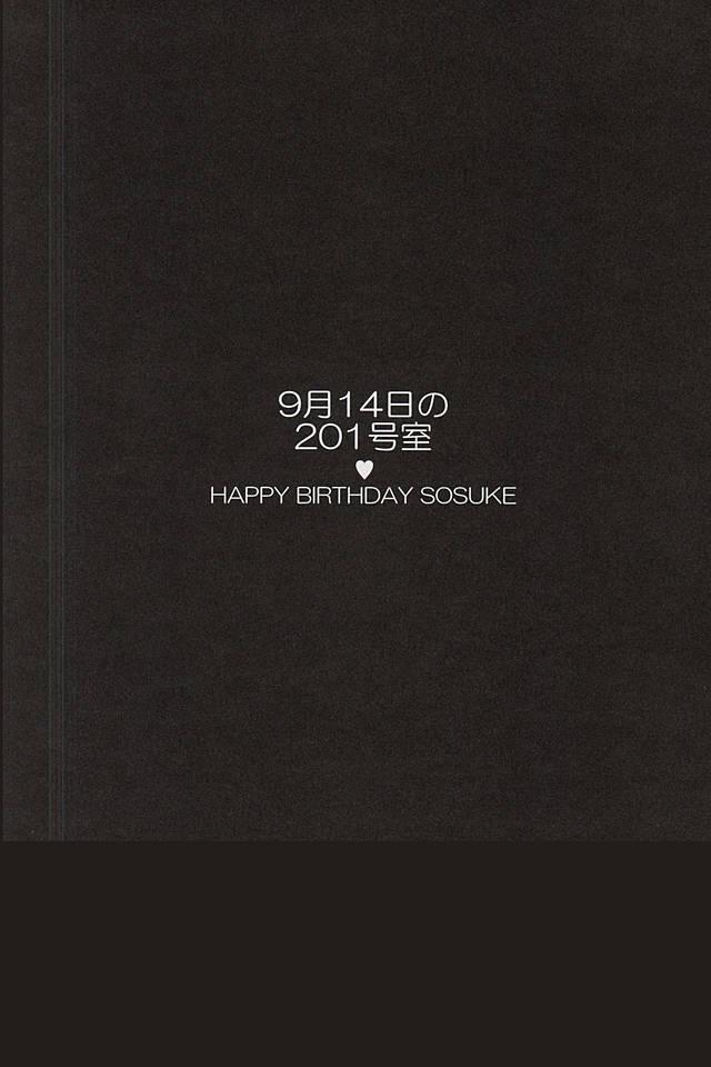 (Hoeru! SHARK!! 2) [Giselle (Rinkoyo)] 9-gatsu 14-nichi no 201 Goushitsu (Free!) 7