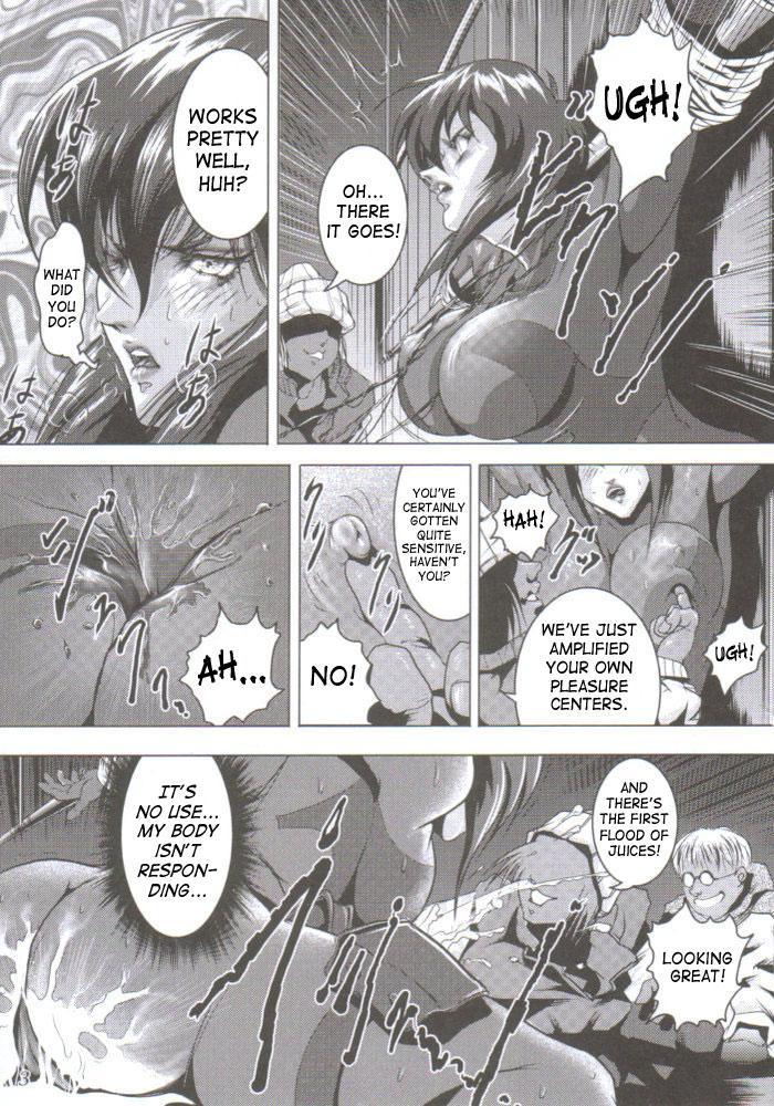 Denno Fuck - Shousa Houkai 3