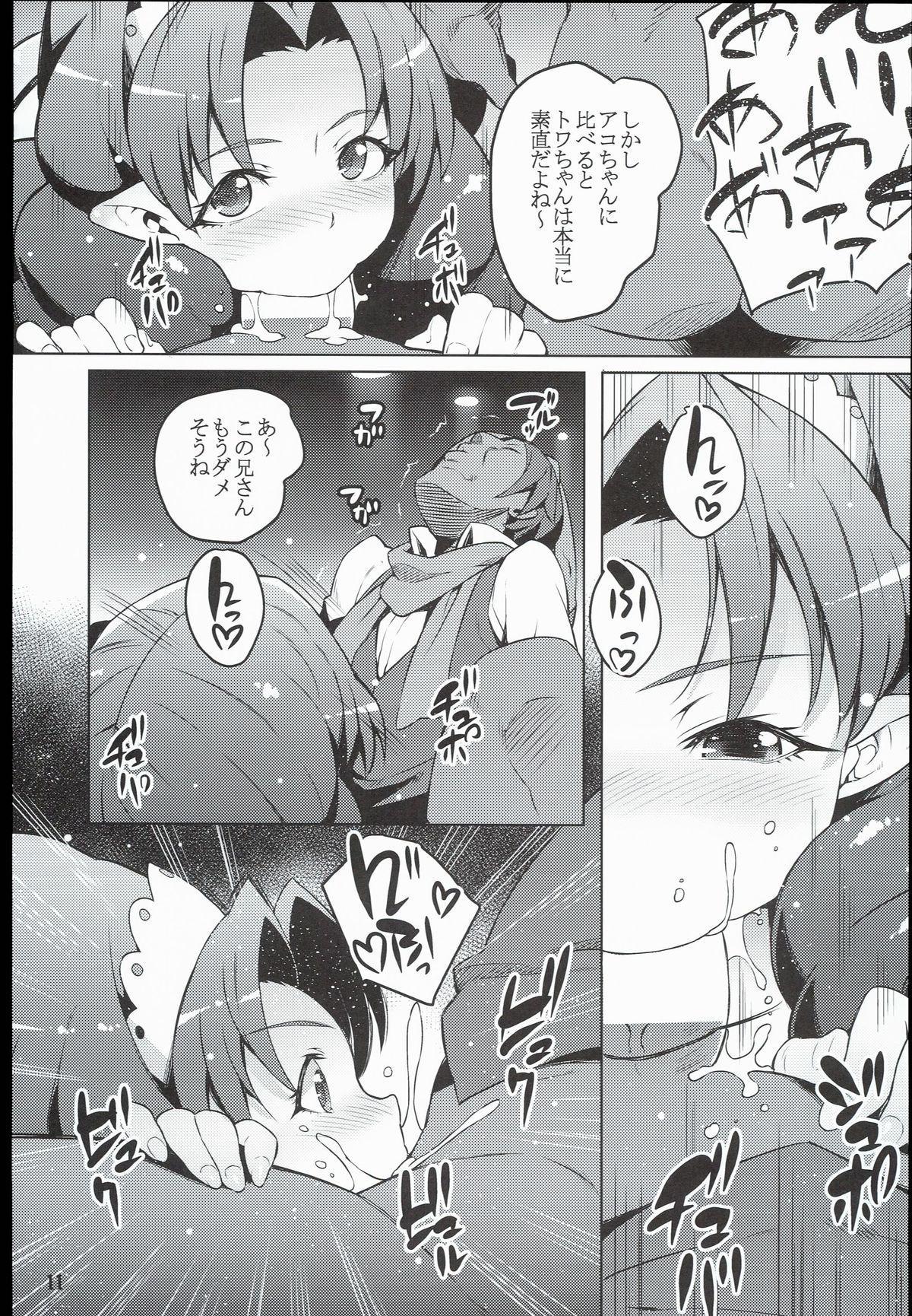 Isekai Princess 10