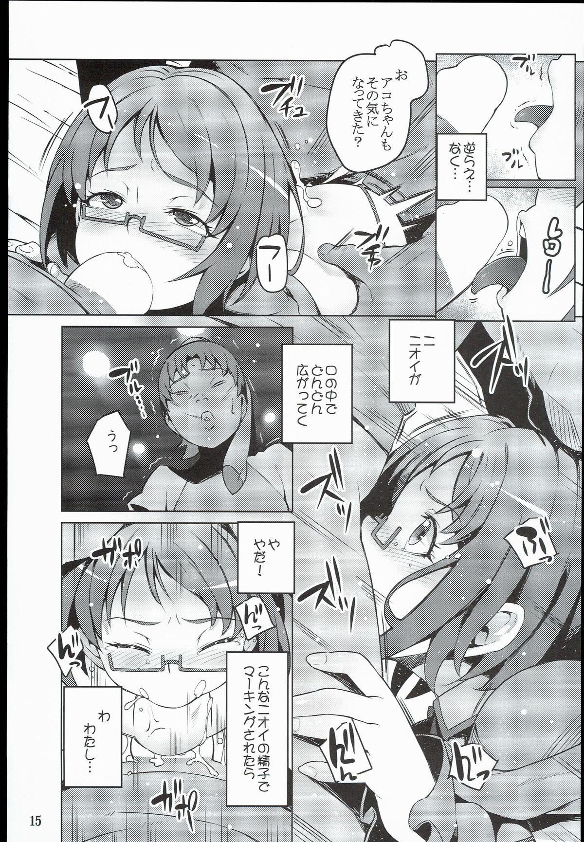 Isekai Princess 14