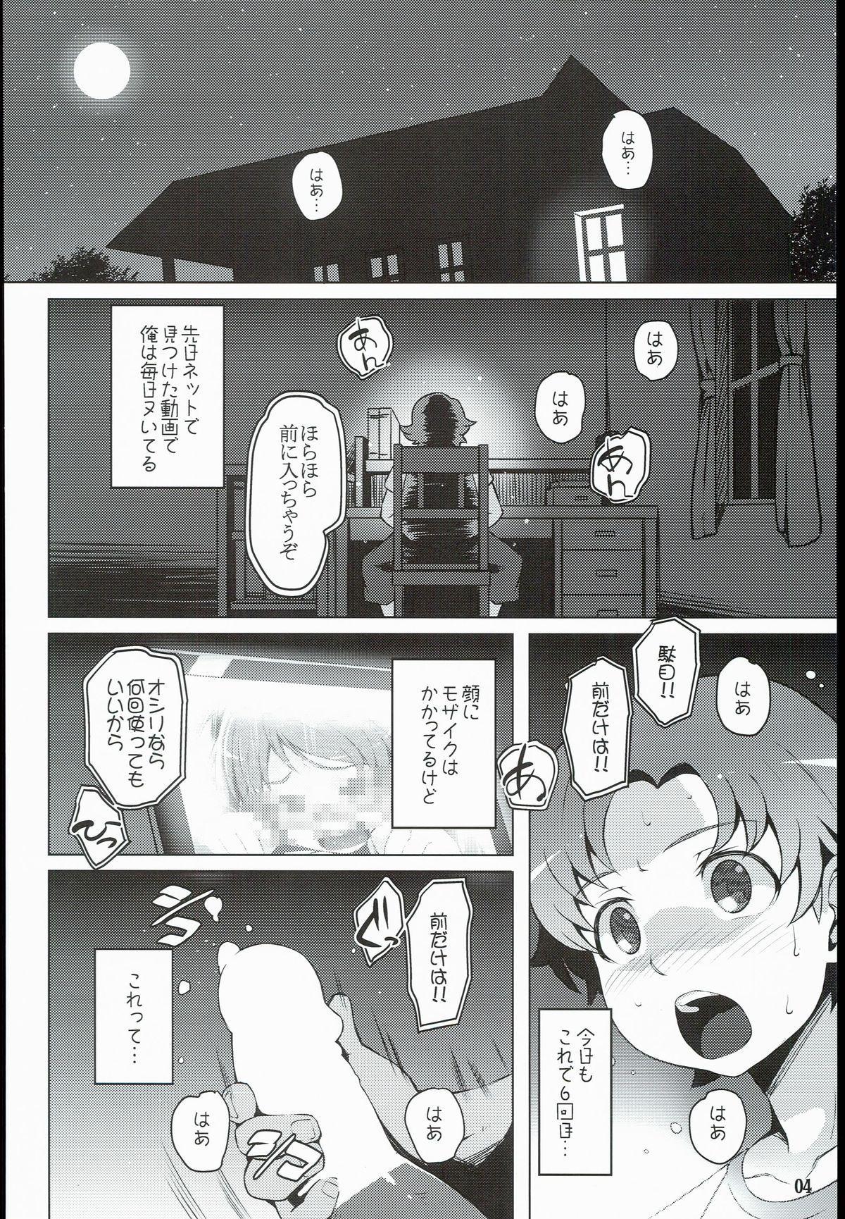Isekai Princess 3