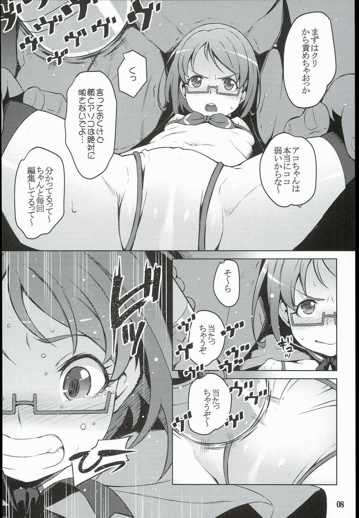 Isekai Princess 7