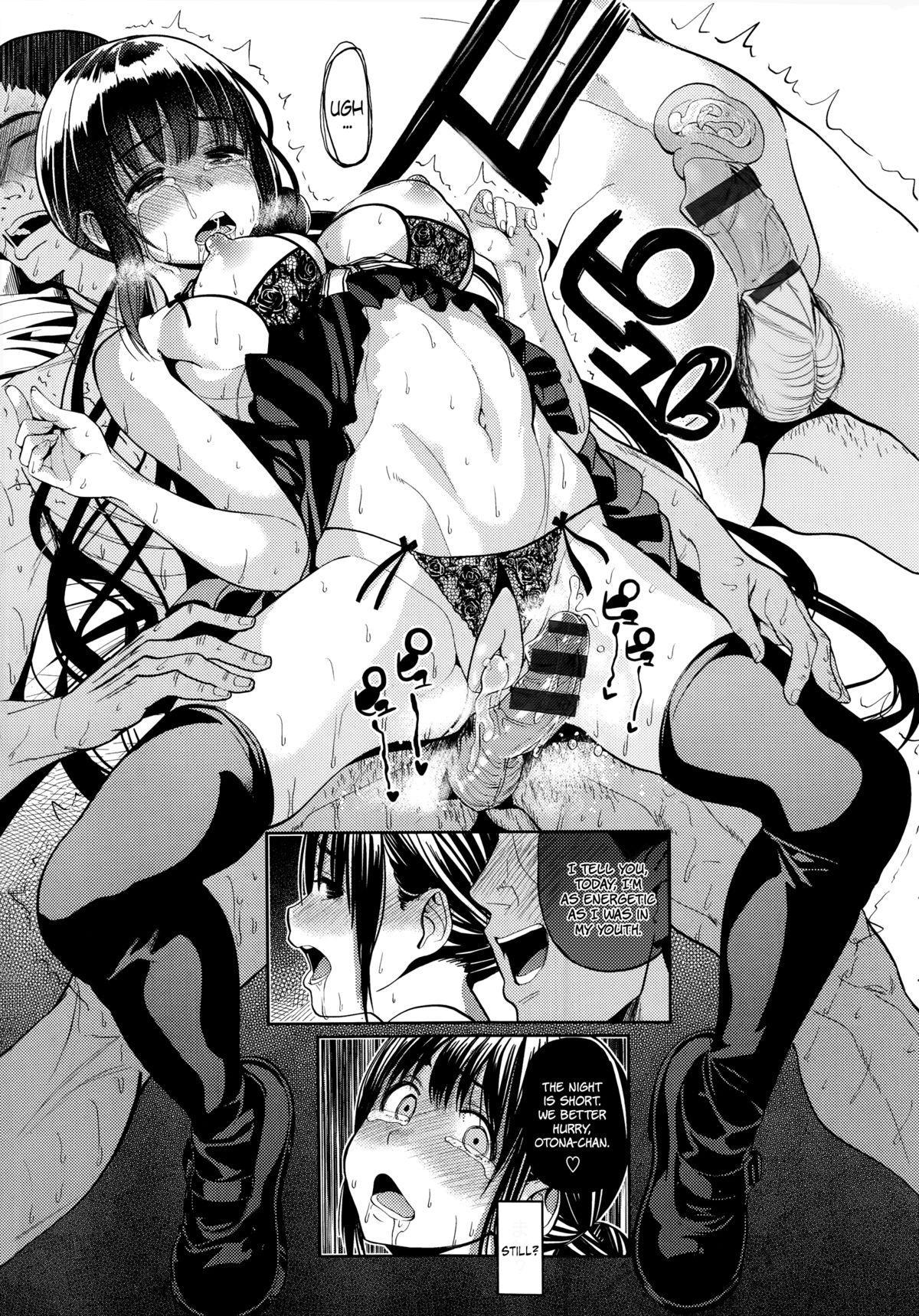 [santa] Oji-san to Watashi no Koibito Gokko   Oji-san And I Are Pretend Lovers (COMIC Kairakuten 2014-08) [English] [LewdWaniBootleggers] 18