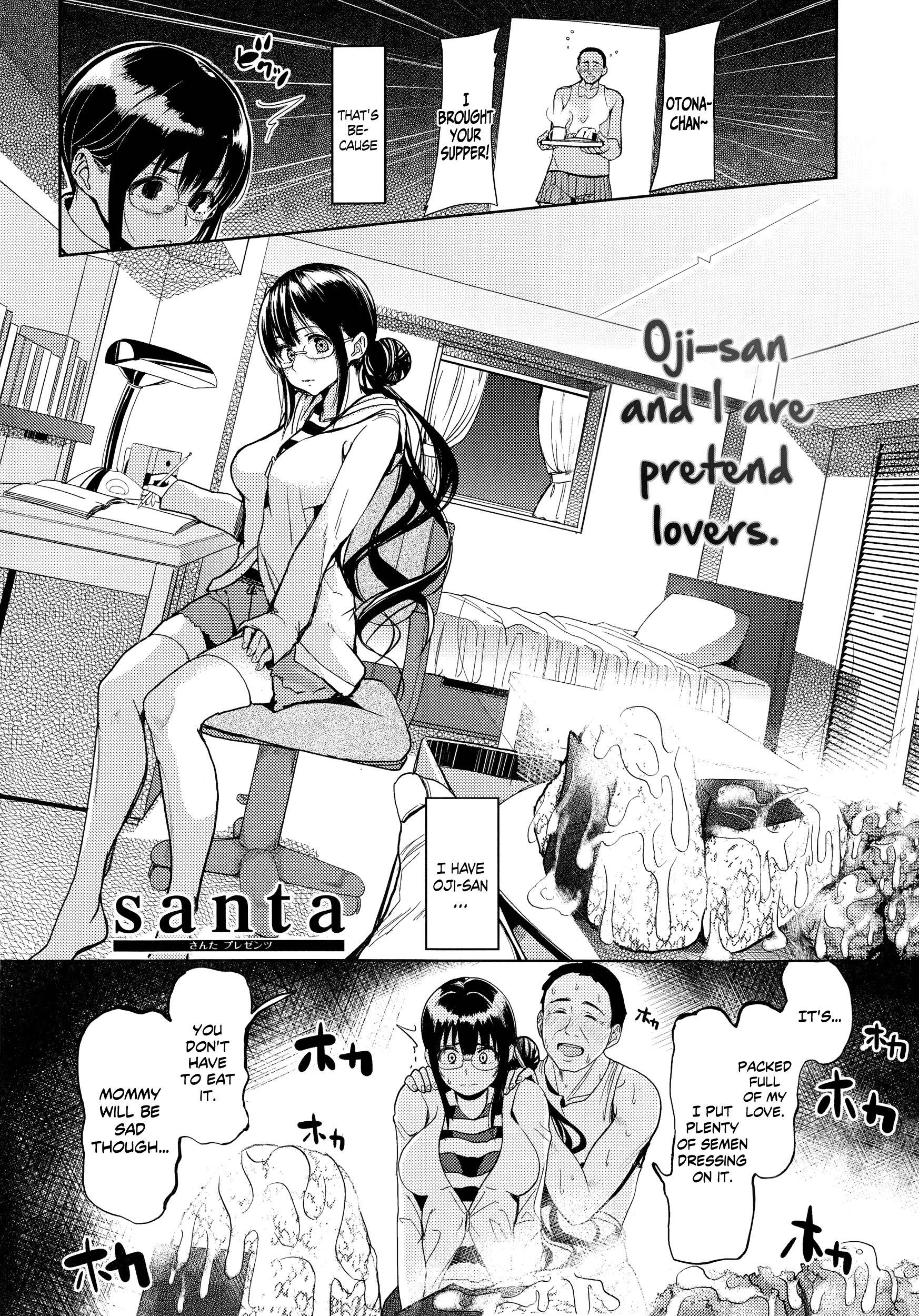 [santa] Oji-san to Watashi no Koibito Gokko   Oji-san And I Are Pretend Lovers (COMIC Kairakuten 2014-08) [English] [LewdWaniBootleggers] 3
