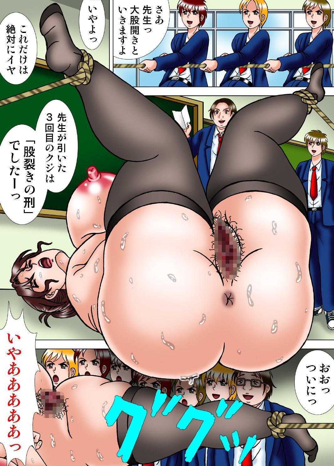 Onna Kyoushi ni Batsu Game o 19