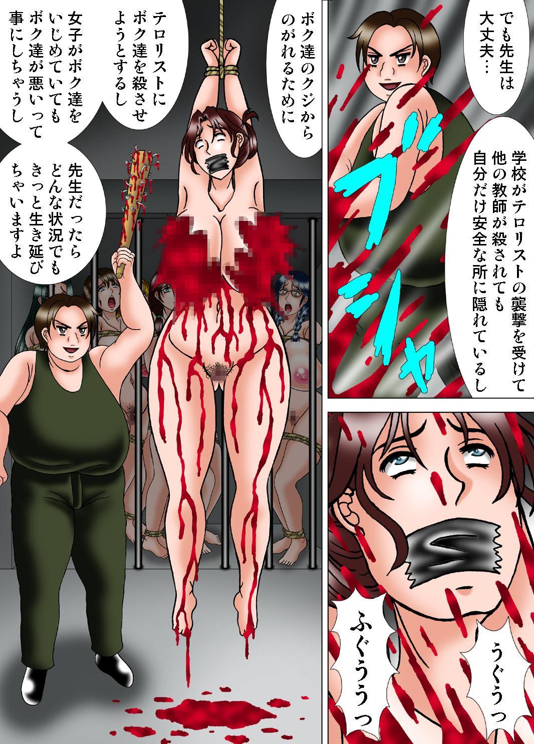 Onna Kyoushi ni Batsu Game o 28