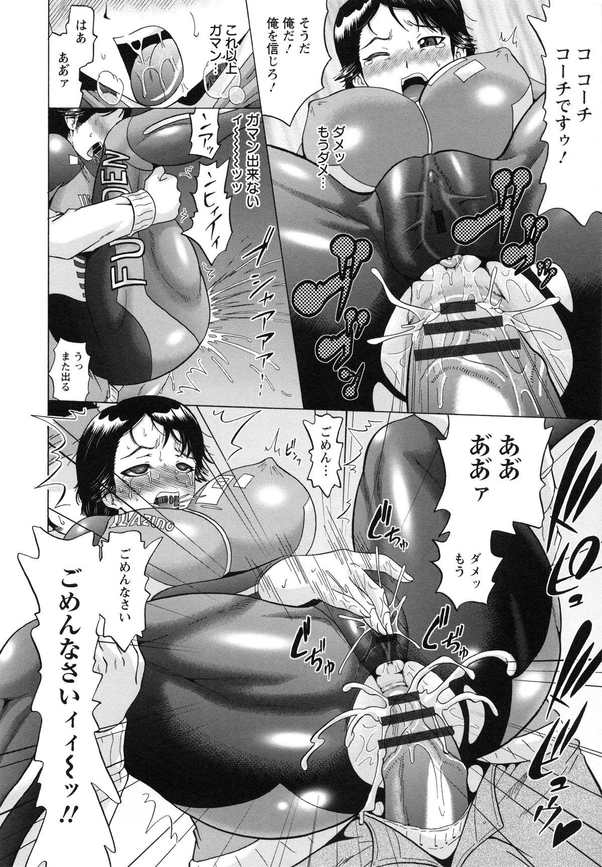[Nukunuku Orange] Seikou ~Maeana Kanzen Houchi~ - Keep Anus in Anguish!!!! 109