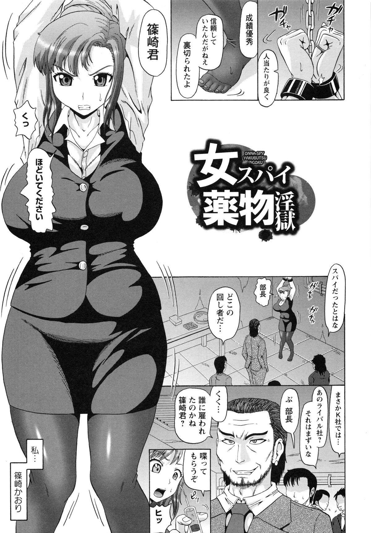 [Nukunuku Orange] Seikou ~Maeana Kanzen Houchi~ - Keep Anus in Anguish!!!! 156