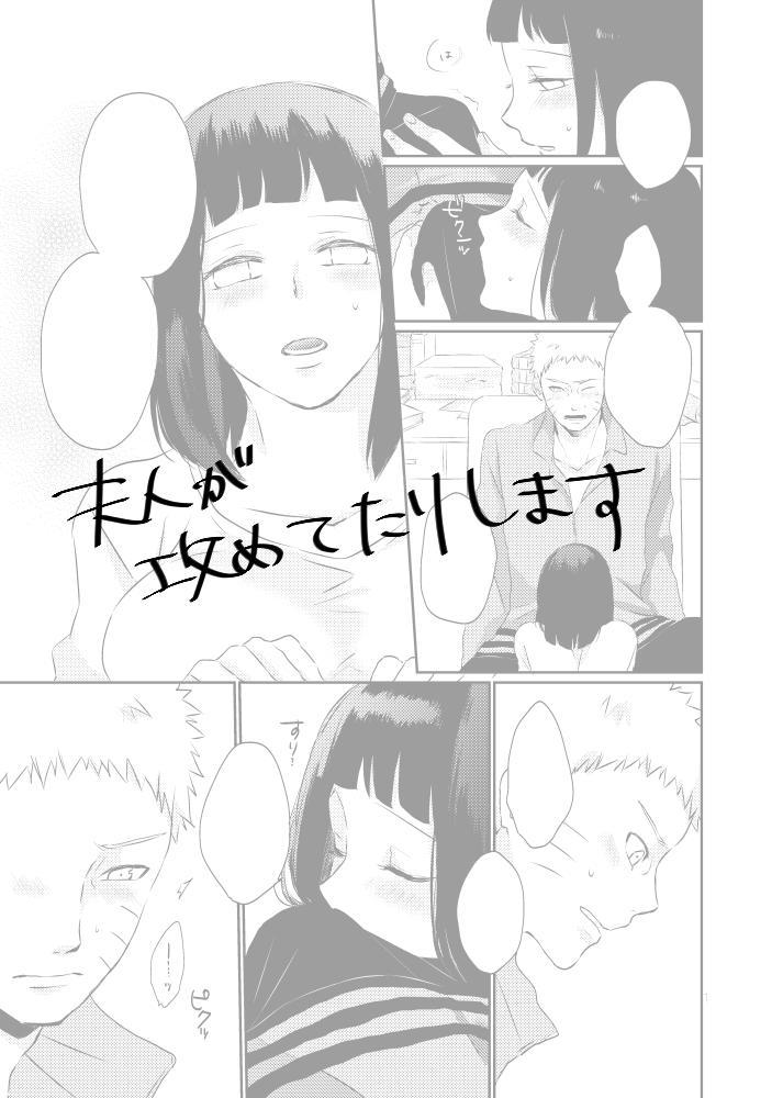 全忍新刊サンプル② 3