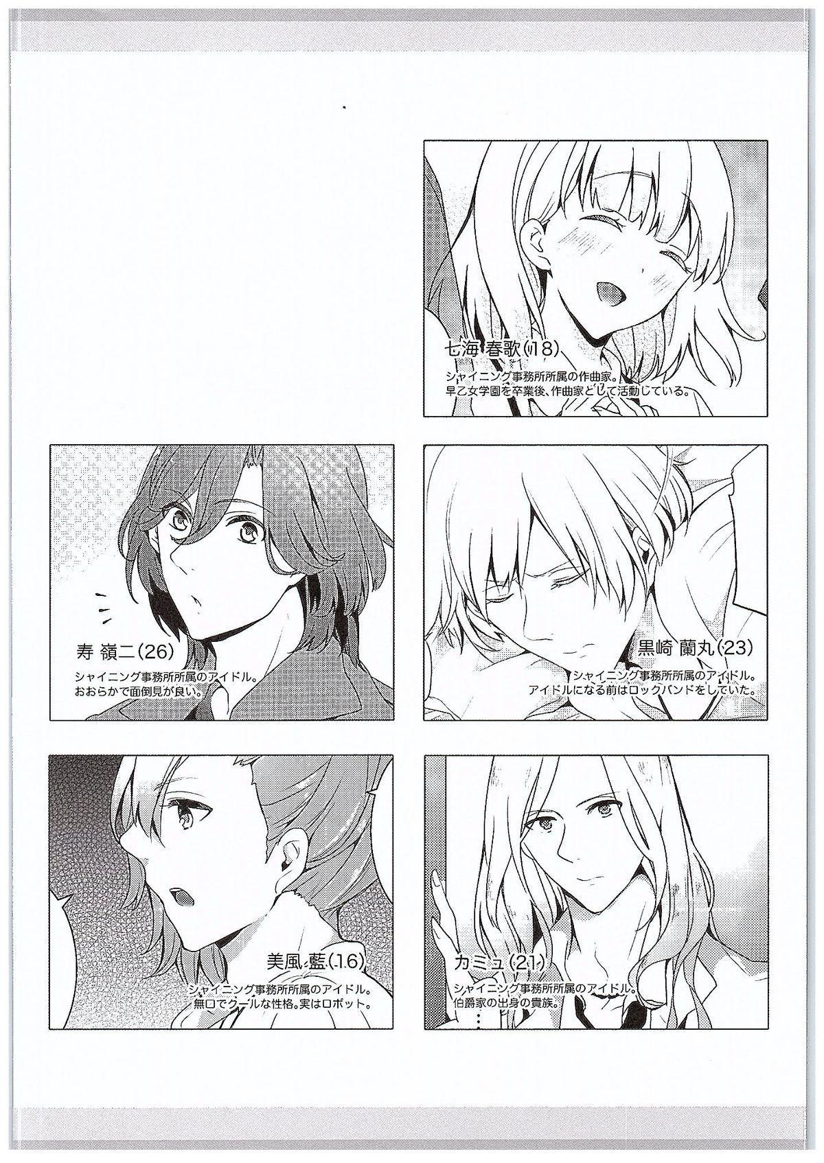 Quintet no Renai jijou 2