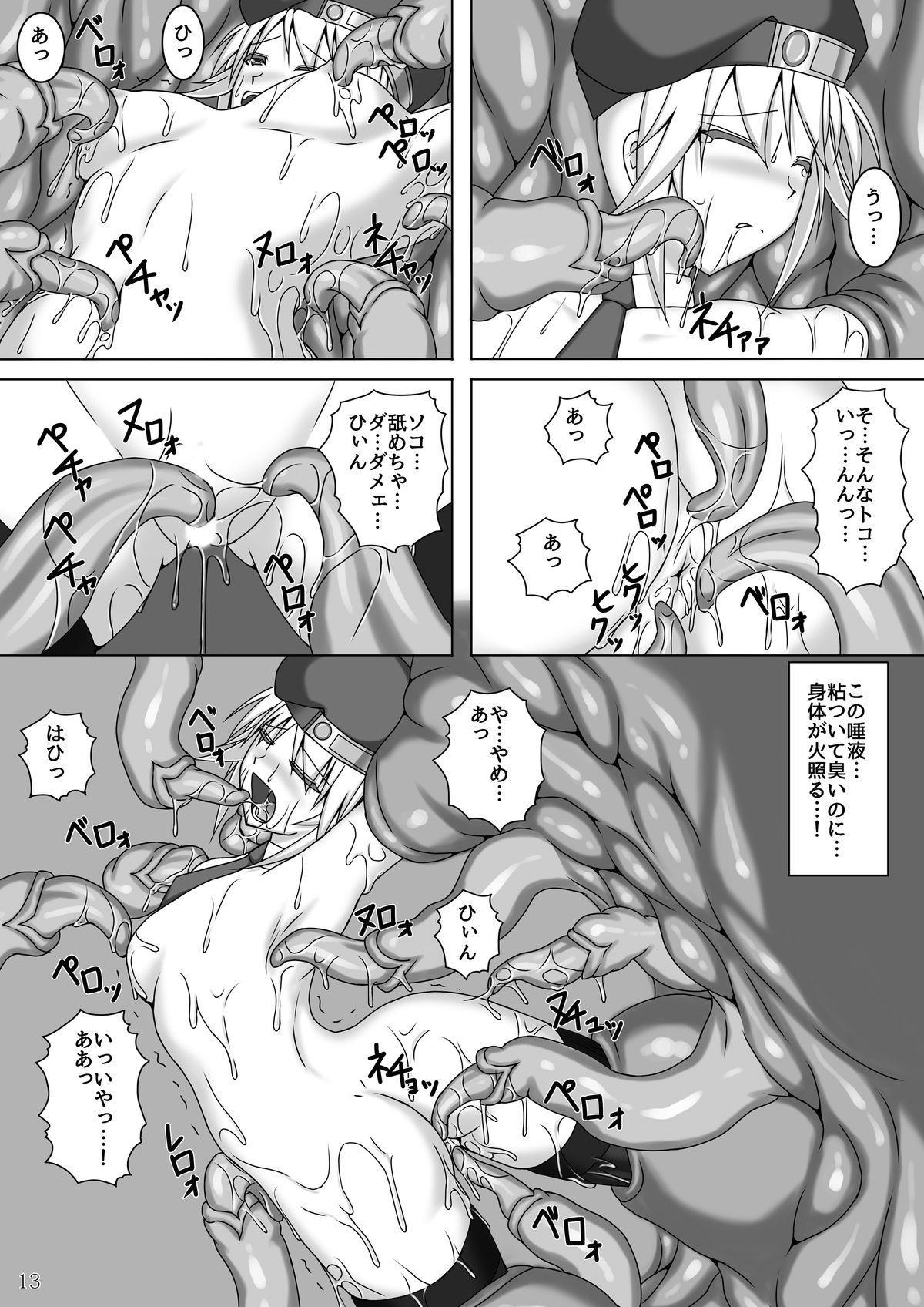 Arakune ga Kirai na Noel Nanka Imasen! 13