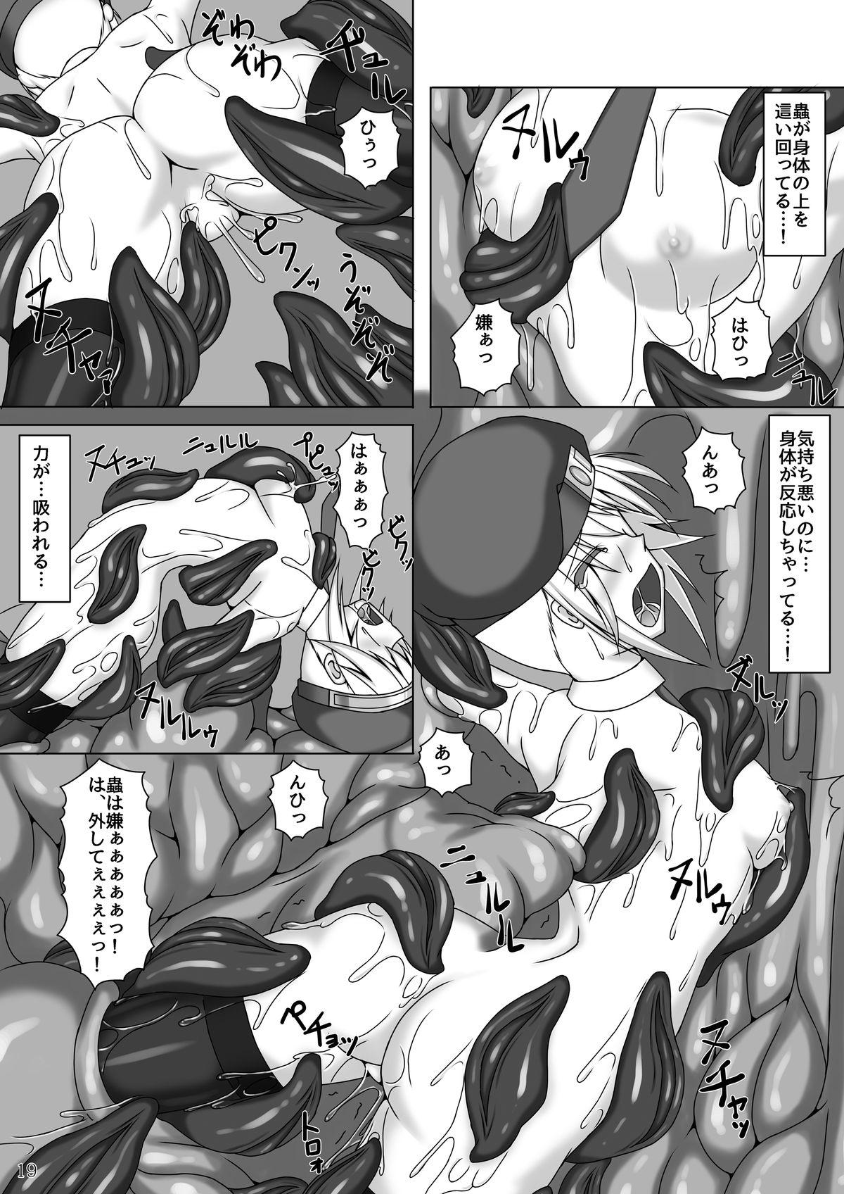 Arakune ga Kirai na Noel Nanka Imasen! 19