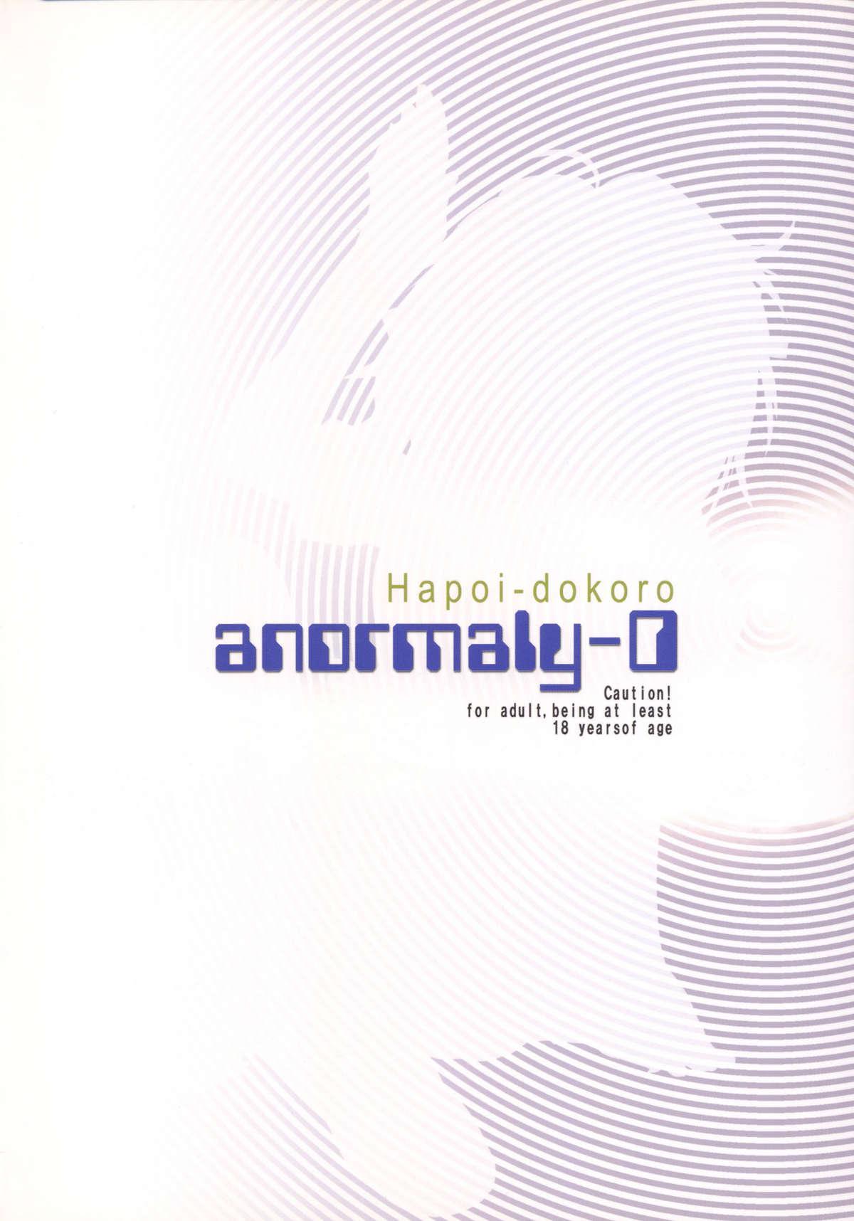 ANOMALY 0 25