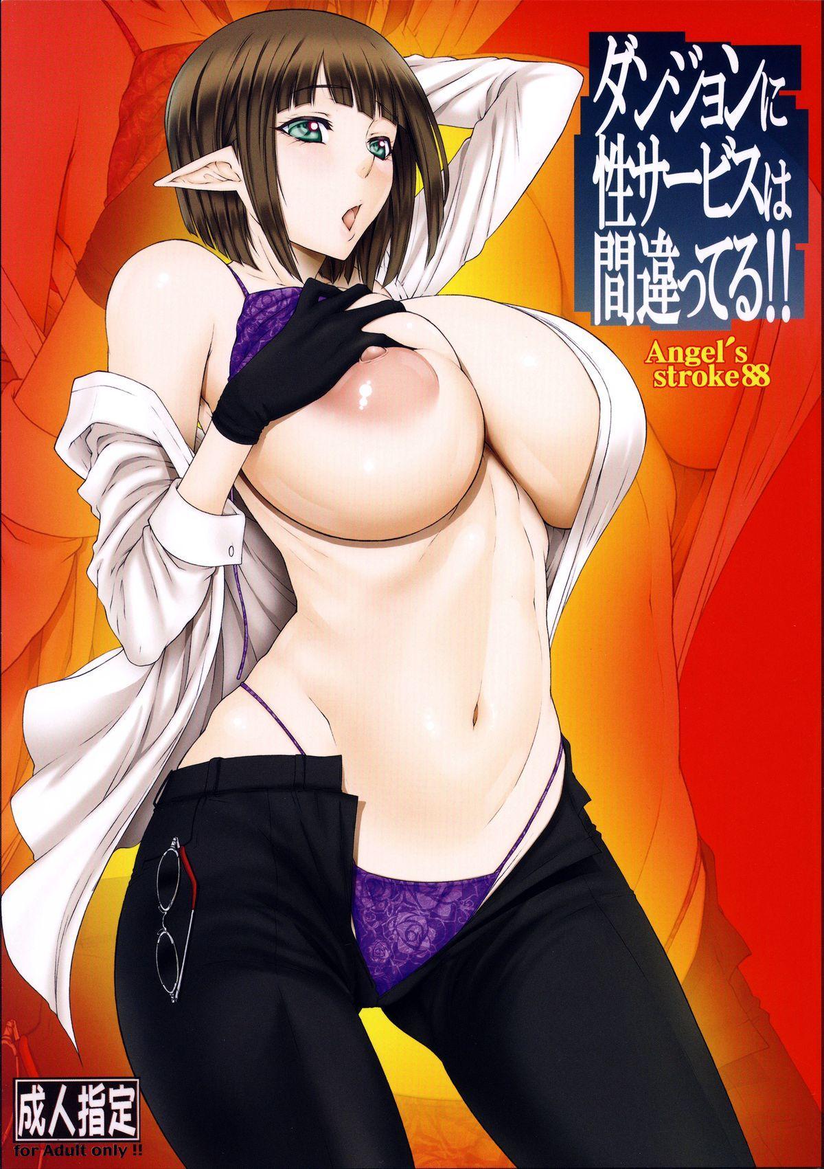(C88) [AXZ (Kutani)] Angel's Stroke 88 - Dungeon ni Sei-Service wa Machigatteru!! (Dungeon ni Deai o Motomeru no wa Machigatteiru Darou ka) [English] [Tigoris] 0