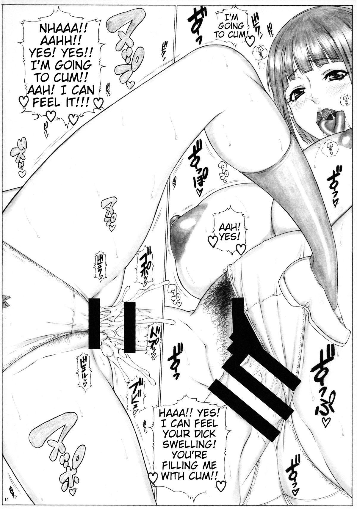 (C88) [AXZ (Kutani)] Angel's Stroke 88 - Dungeon ni Sei-Service wa Machigatteru!! (Dungeon ni Deai o Motomeru no wa Machigatteiru Darou ka) [English] [Tigoris] 14