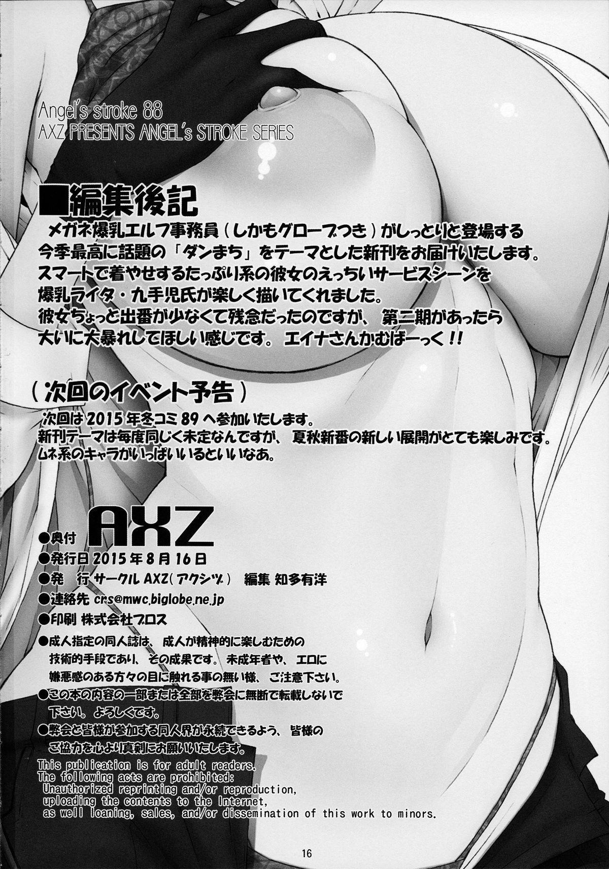 (C88) [AXZ (Kutani)] Angel's Stroke 88 - Dungeon ni Sei-Service wa Machigatteru!! (Dungeon ni Deai o Motomeru no wa Machigatteiru Darou ka) [English] [Tigoris] 16