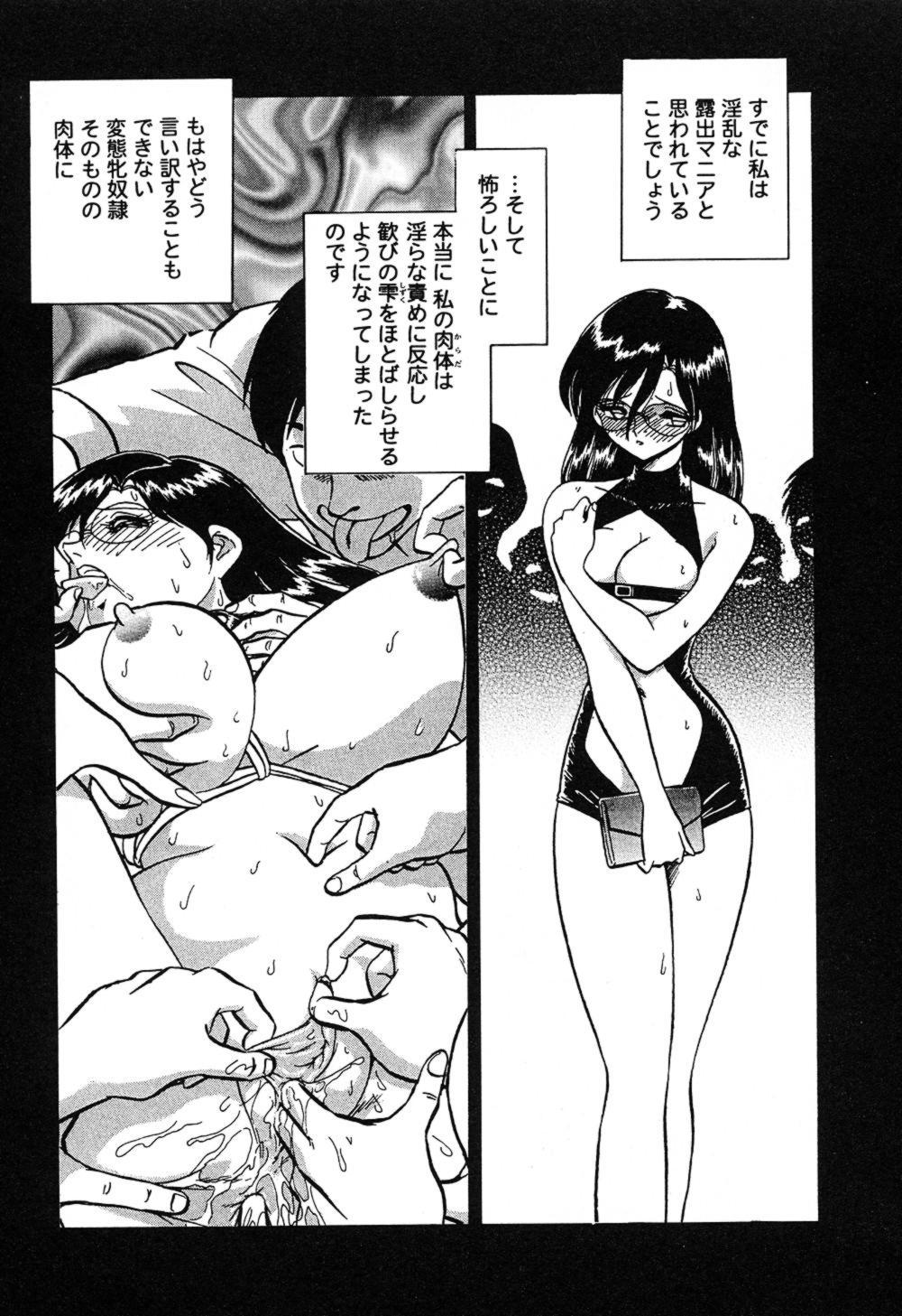 Hageshii Kagai Jugyou 13