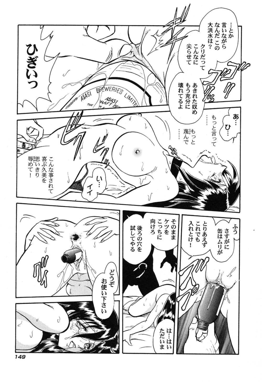 Hageshii Kagai Jugyou 151