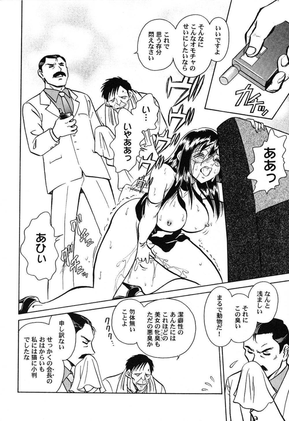 Hageshii Kagai Jugyou 176