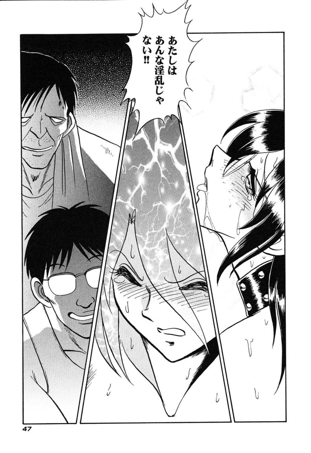 Hageshii Kagai Jugyou 49