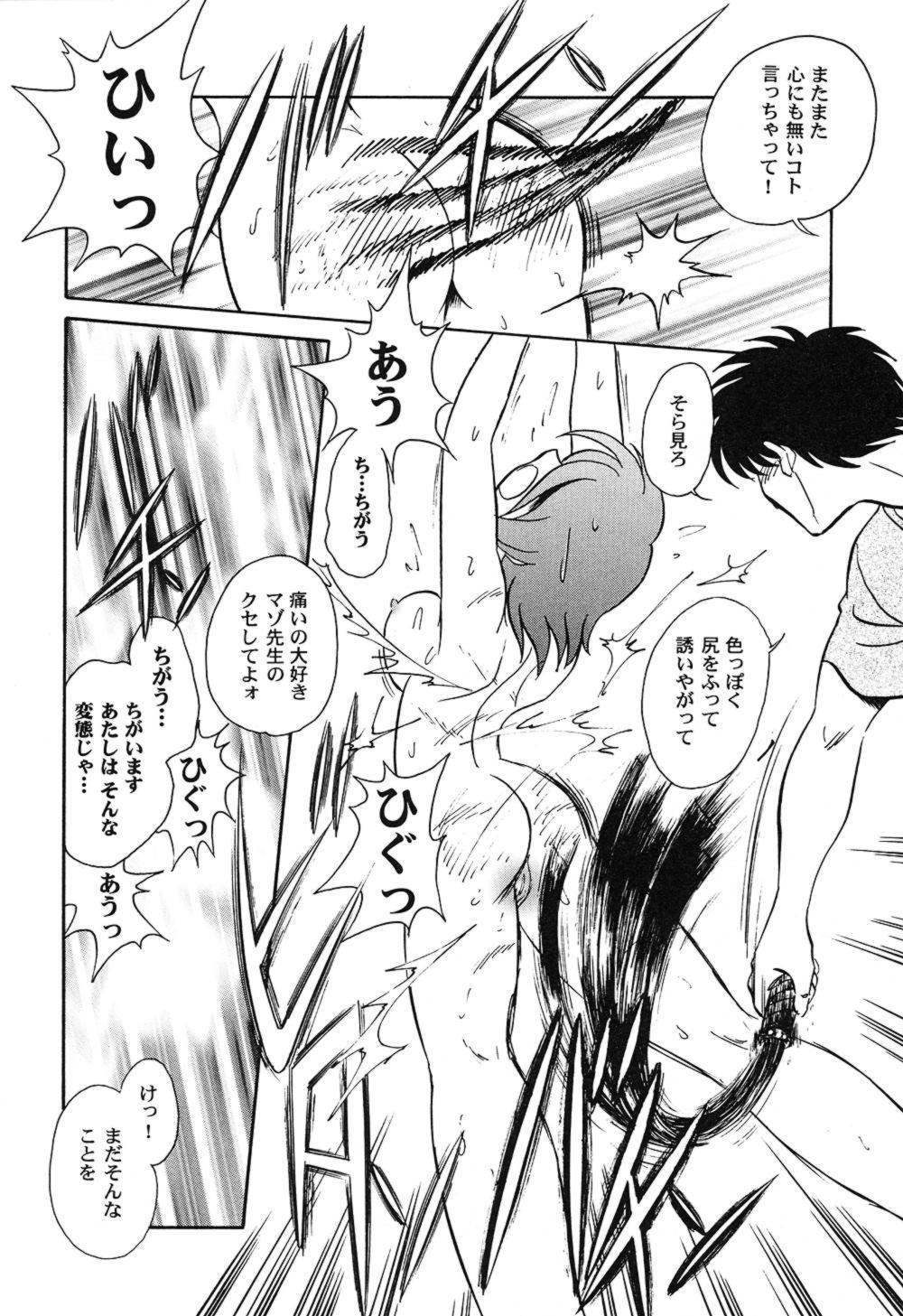 Hageshii Kagai Jugyou 64