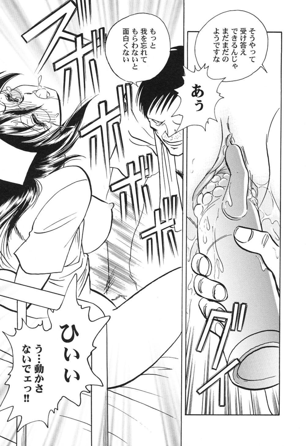 Hageshii Kagai Jugyou 85
