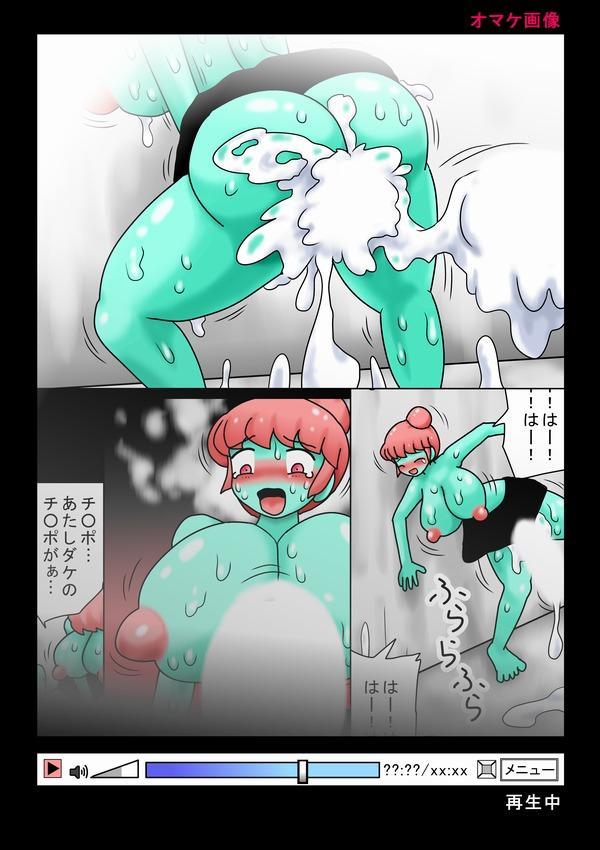 Futanari Zombie ga Arawareta! 58