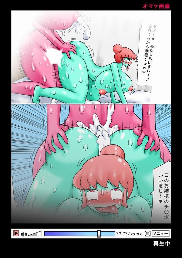 Futanari Zombie ga Arawareta! 71