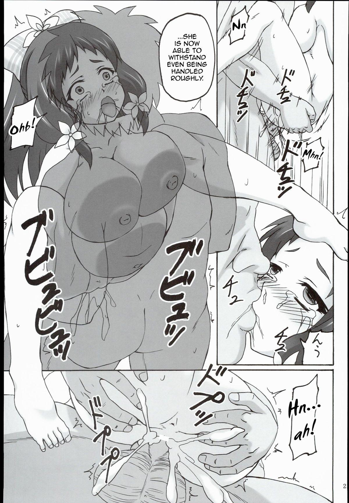 (C89) [Nejimaki Kougen (Kirisawa Tokito) B.B Lesson (THE IDOLM@STER CINDERELLA GIRLS) [English] 20