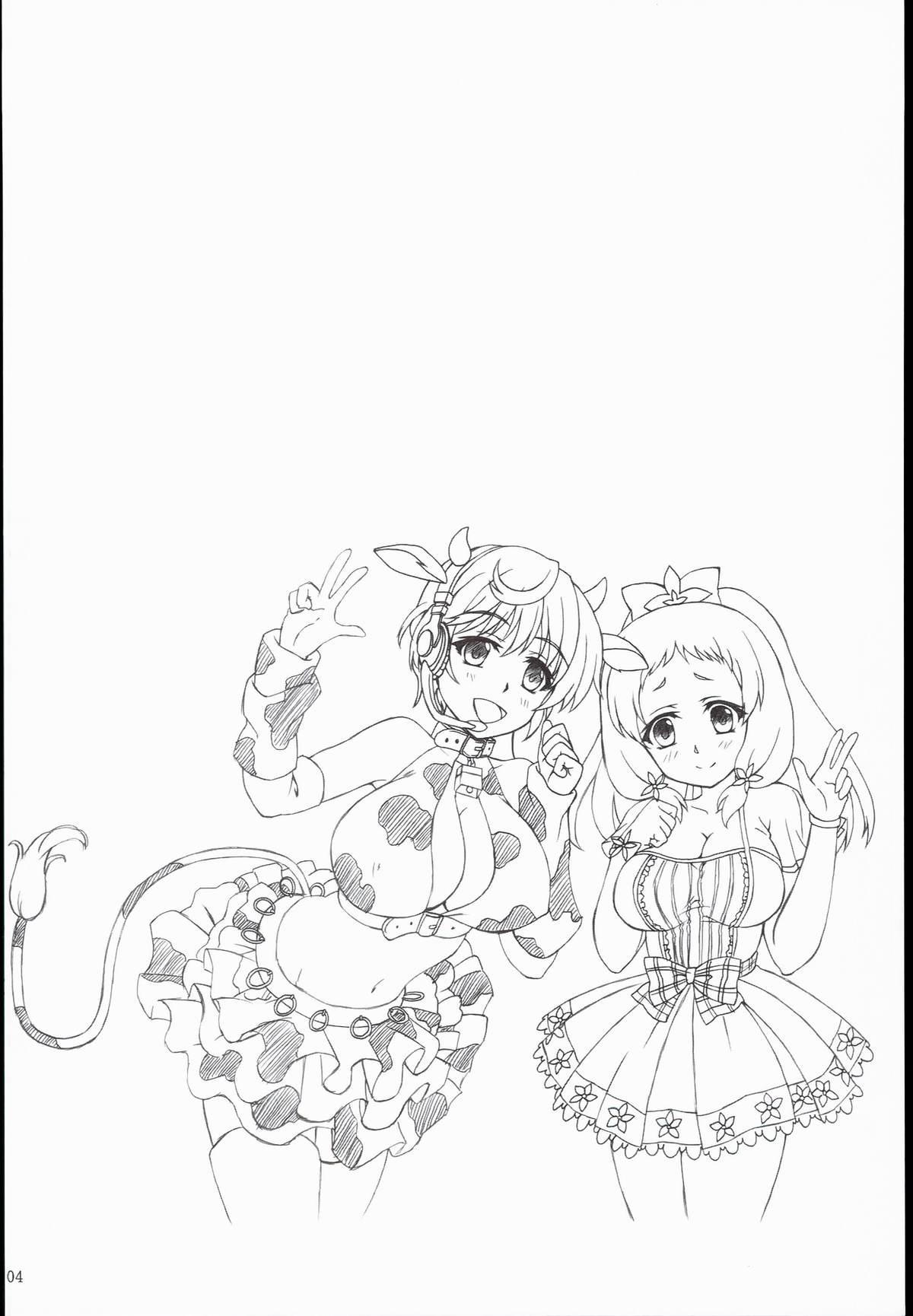 (C89) [Nejimaki Kougen (Kirisawa Tokito) B.B Lesson (THE IDOLM@STER CINDERELLA GIRLS) [English] 3