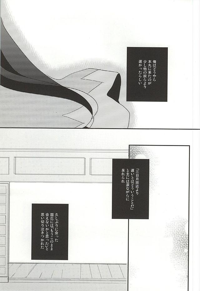 Kane-san ga Nandaka Sugoku Okotteru! 1