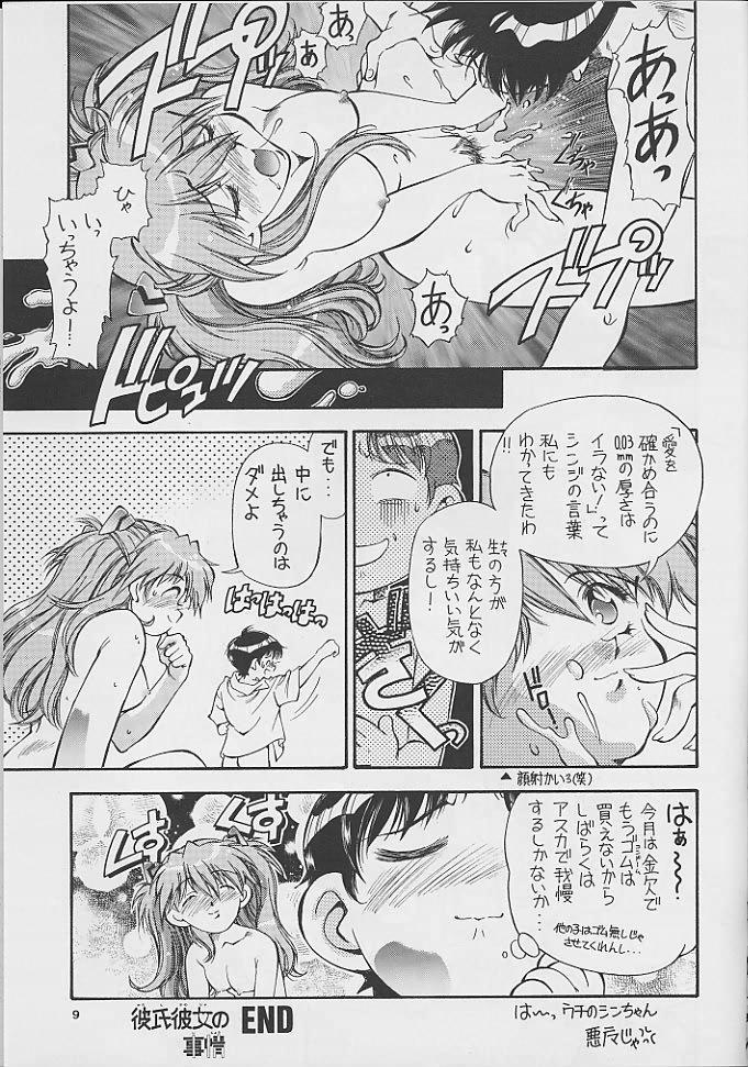 Kareshi Kanojo No Jijou 7