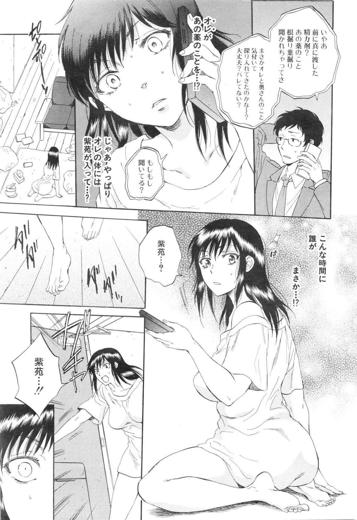 COMIC Mugen Tensei 2016-01 178