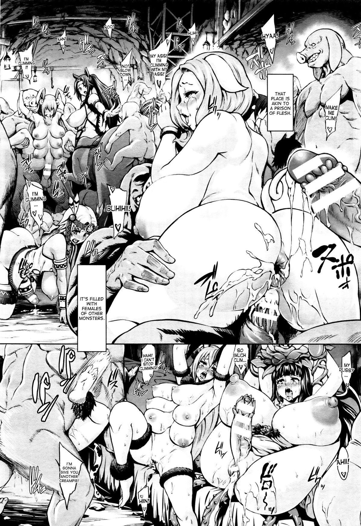 [Neromashin] CrossinG KnighTMarE ApocryphA ~Niku no Rougoku~ | Knightmare Apocrypha ~Prison of Flesh~ (COMIC Unreal 2015-12 Vol. 58) [English] [desudesu] 3