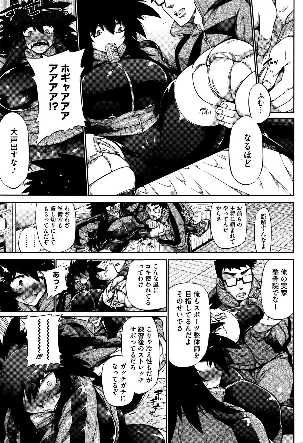 COMIC Megastore Alpha 2016-01 156