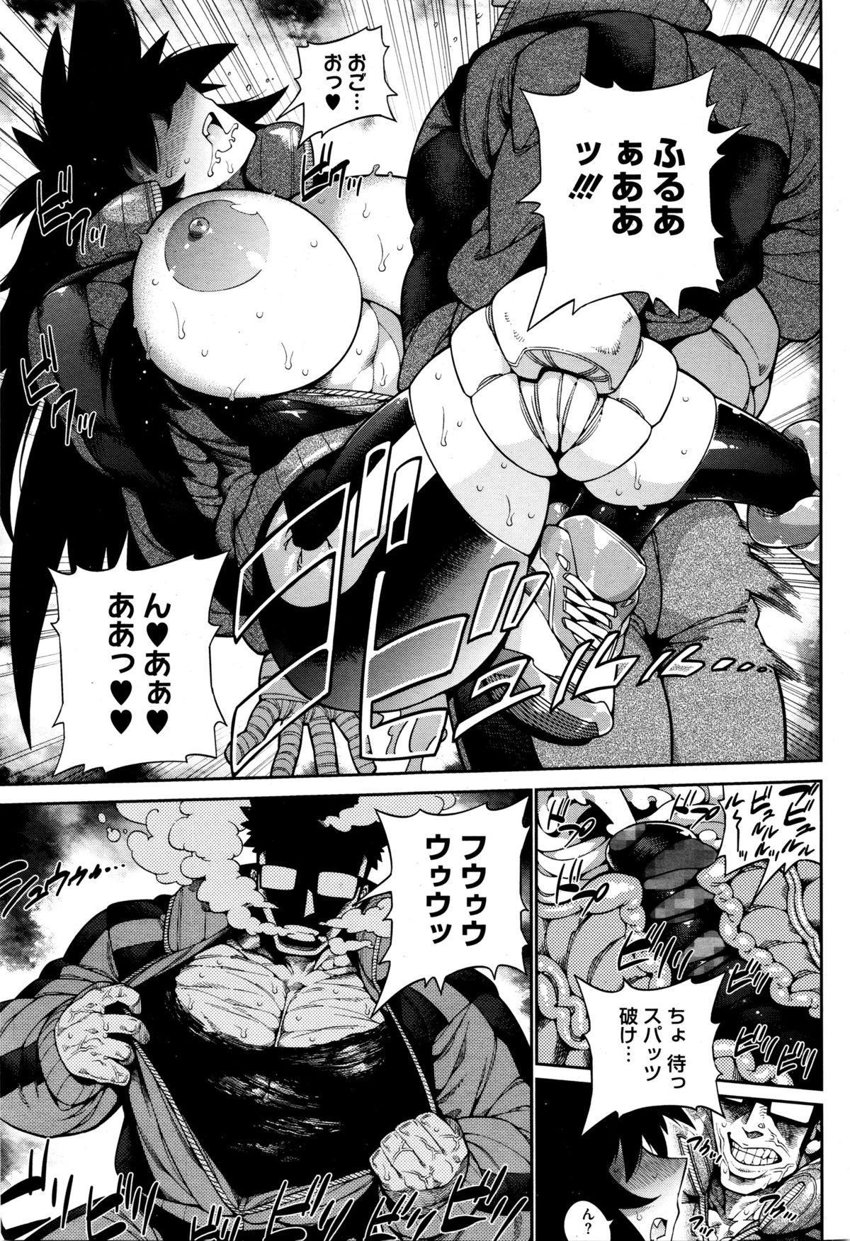 COMIC Megastore Alpha 2016-01 170