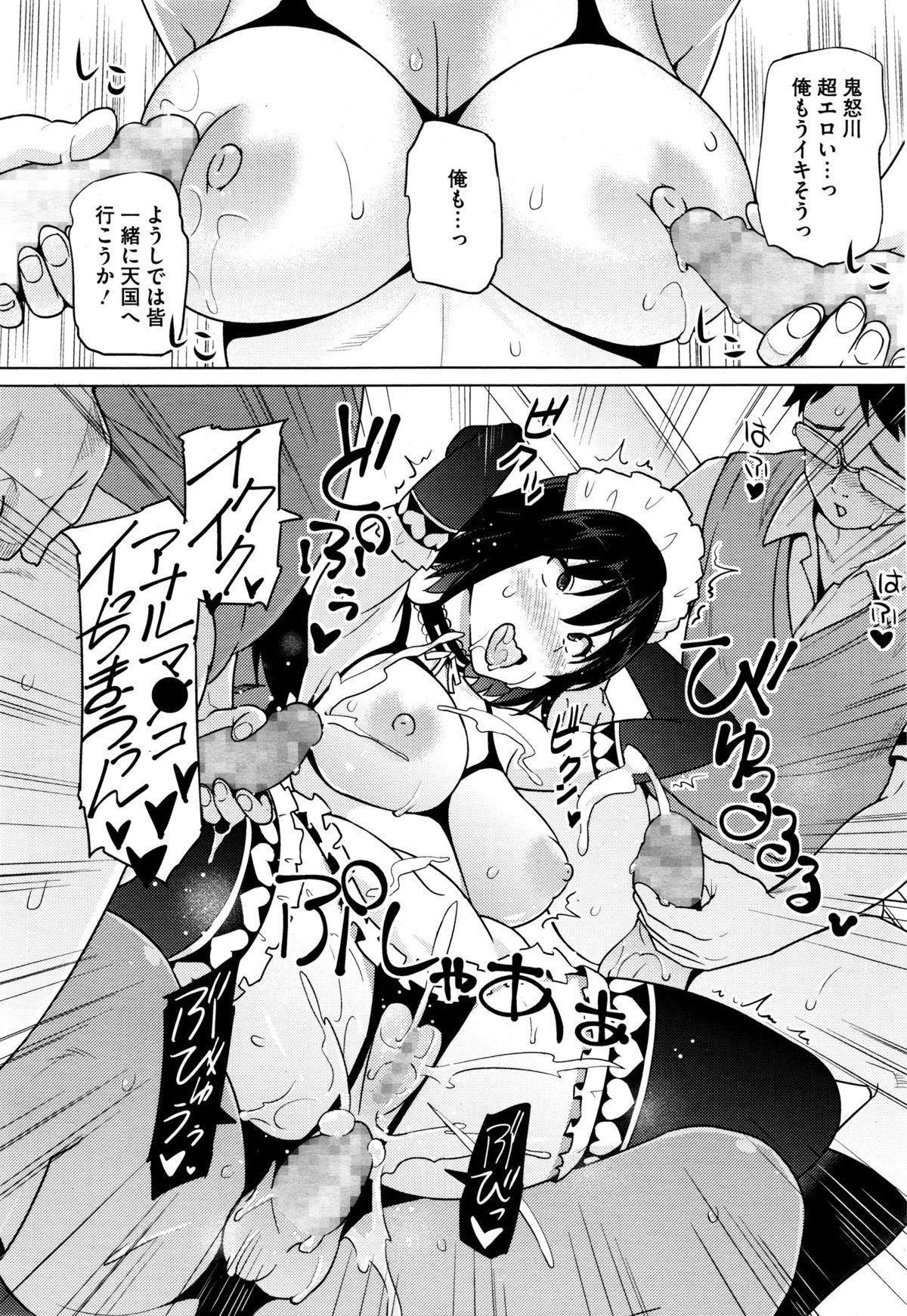 COMIC Megastore Alpha 2016-01 73