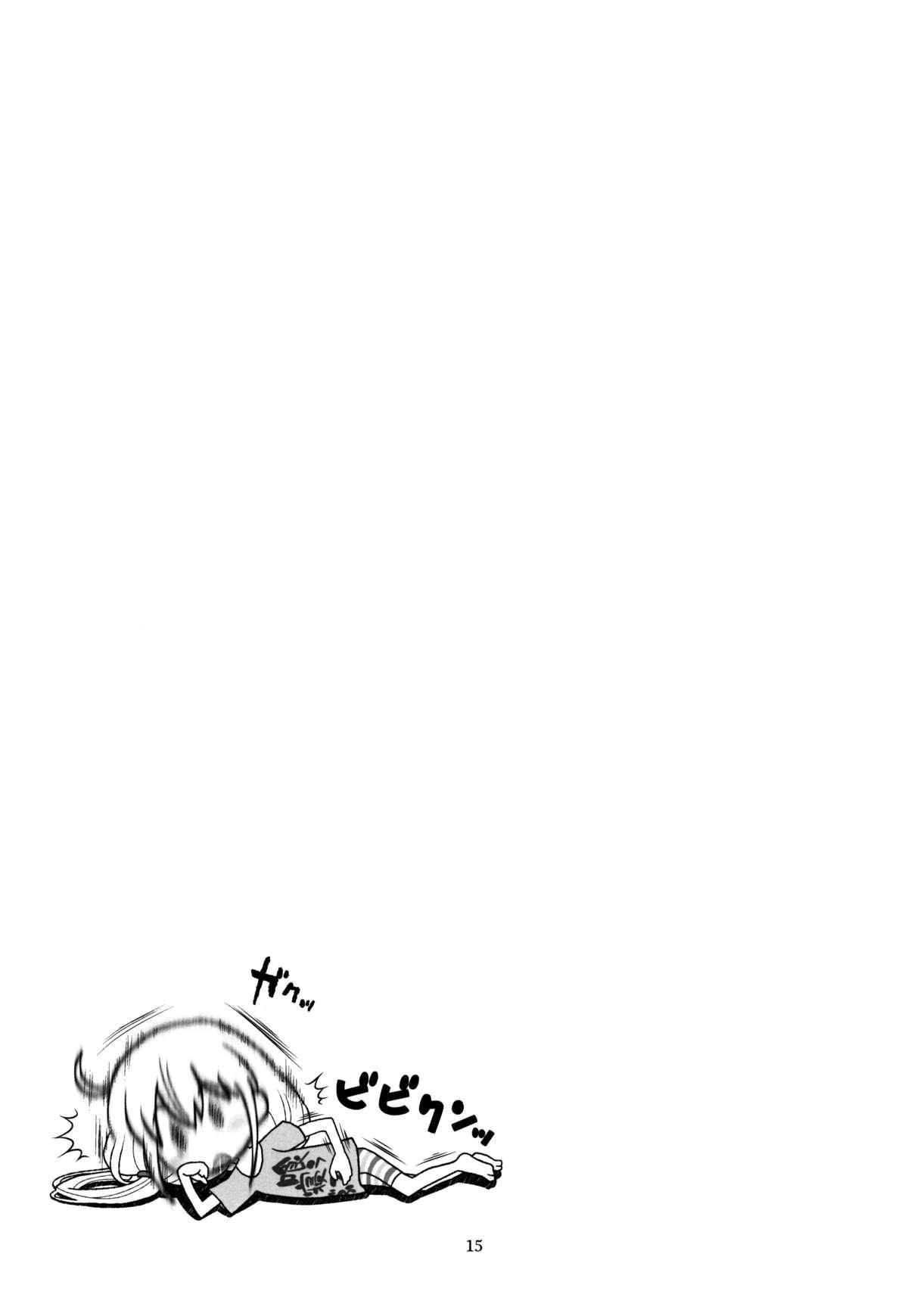 Hinnyuu Musume 30 15