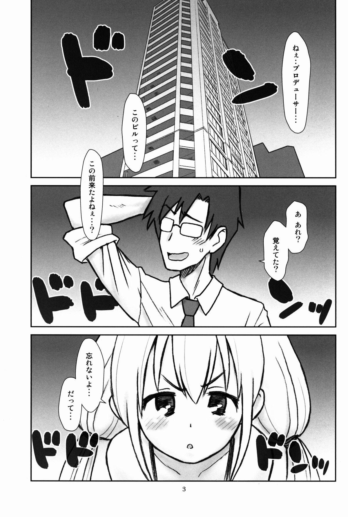 Hinnyuu Musume 30 3