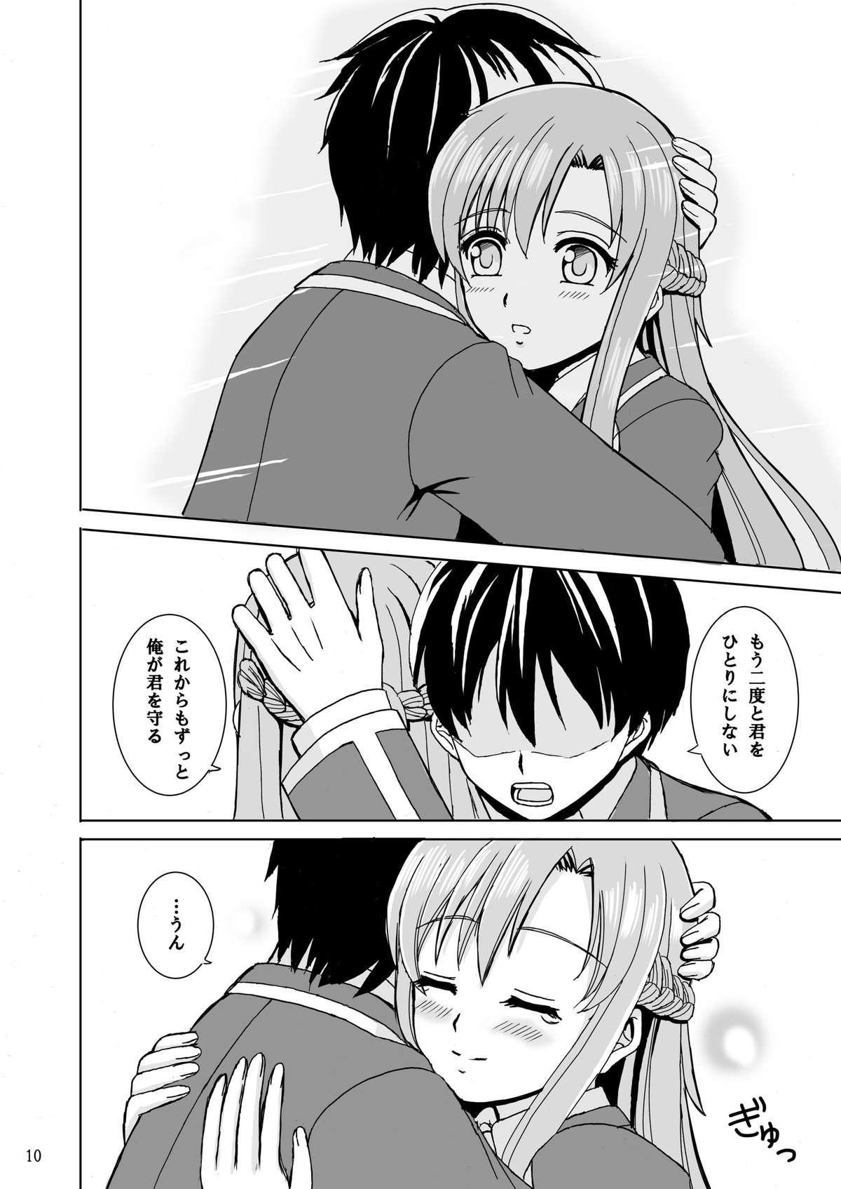 Zutto Kimi to Issho ni 9