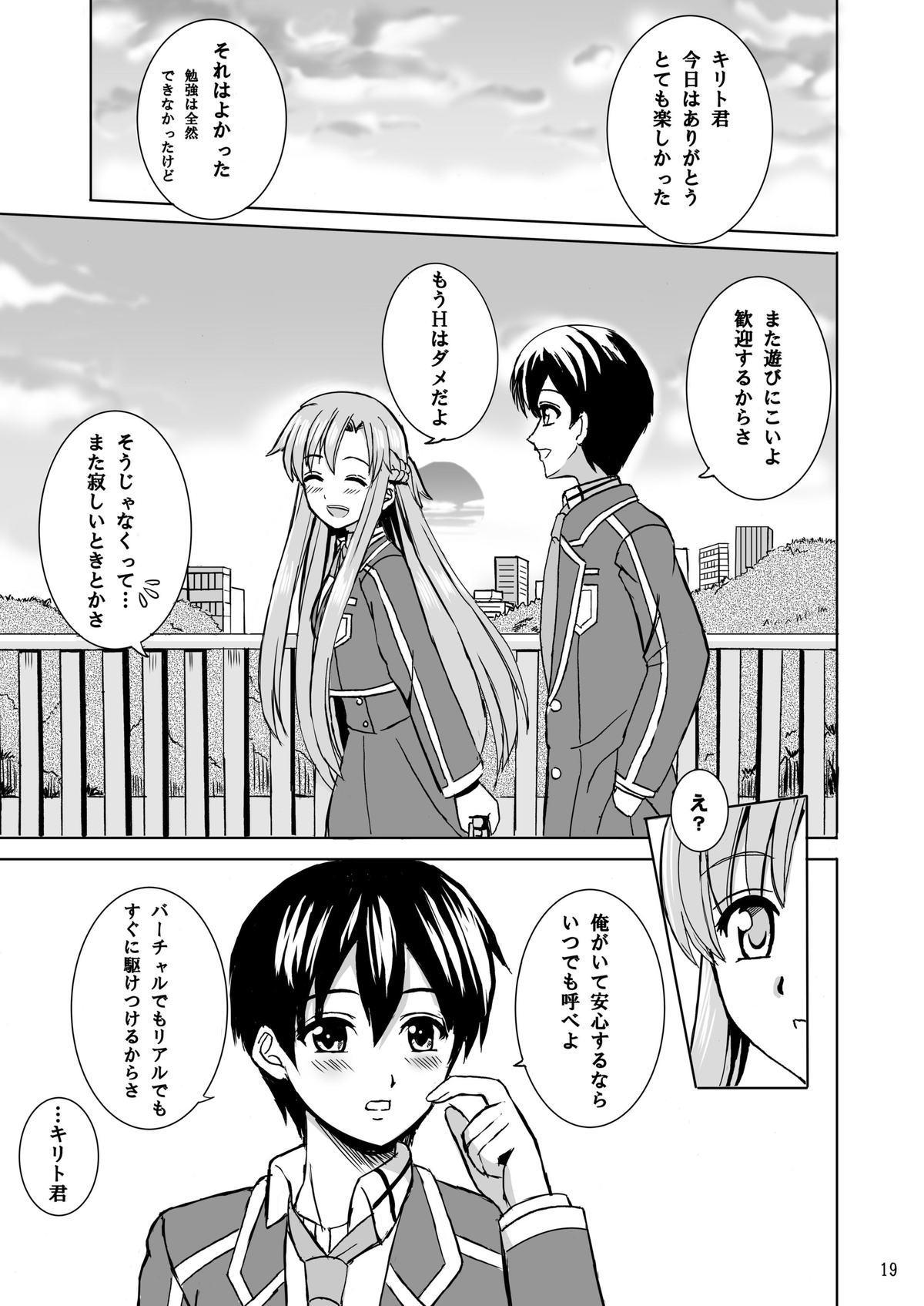 Zutto Kimi to Issho ni 18