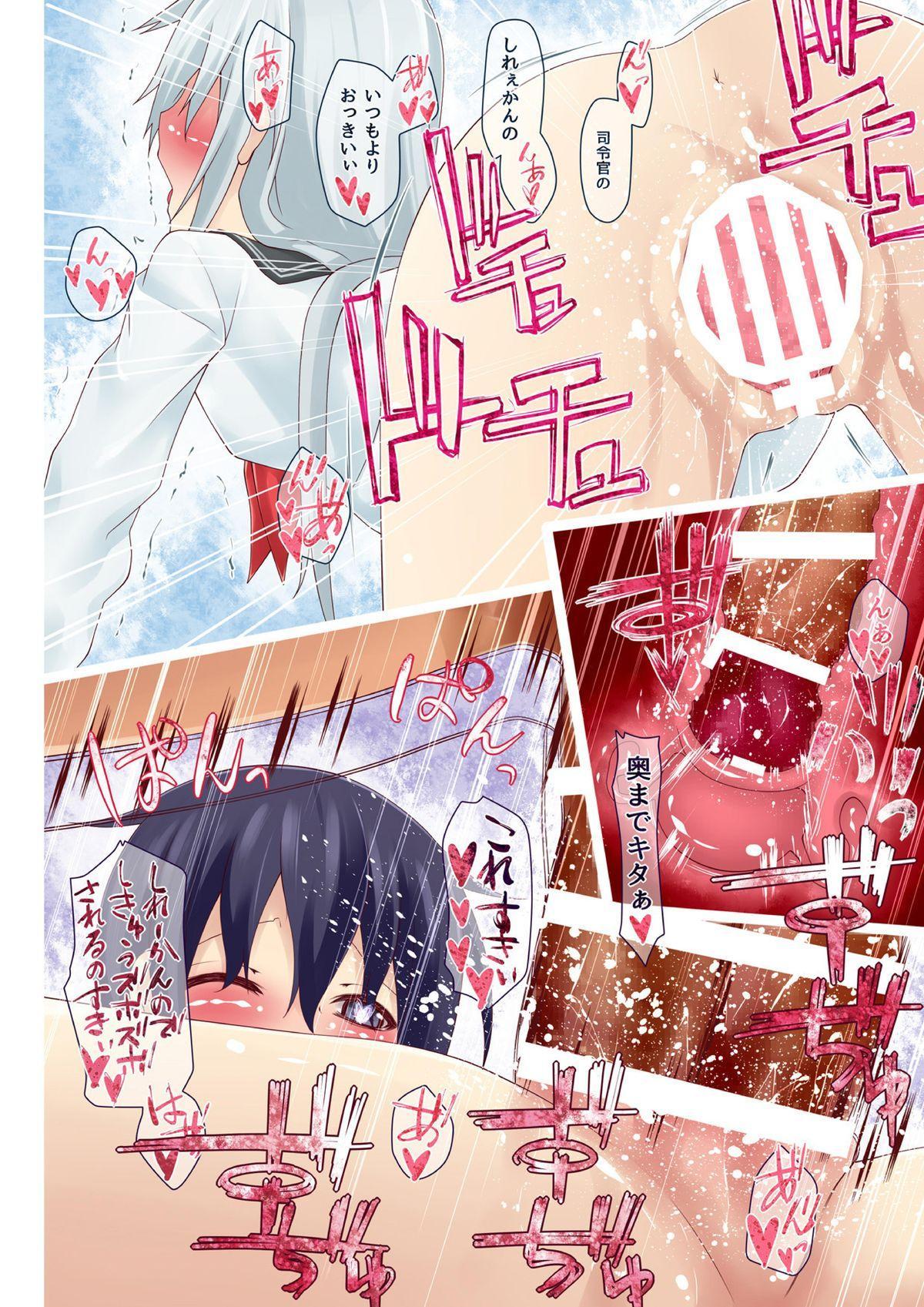 Toaru Chinjufu no Seikatsu HibiAka 11