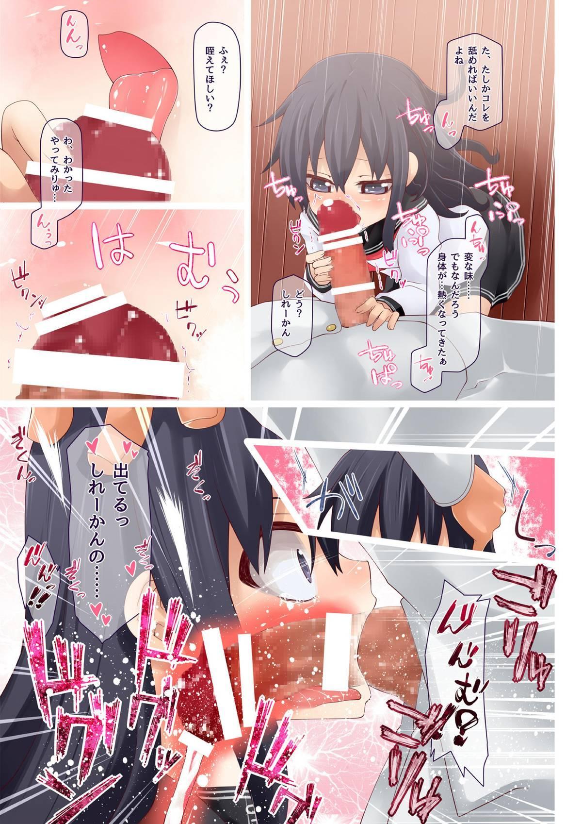 Toaru Chinjufu no Seikatsu HibiAka 2