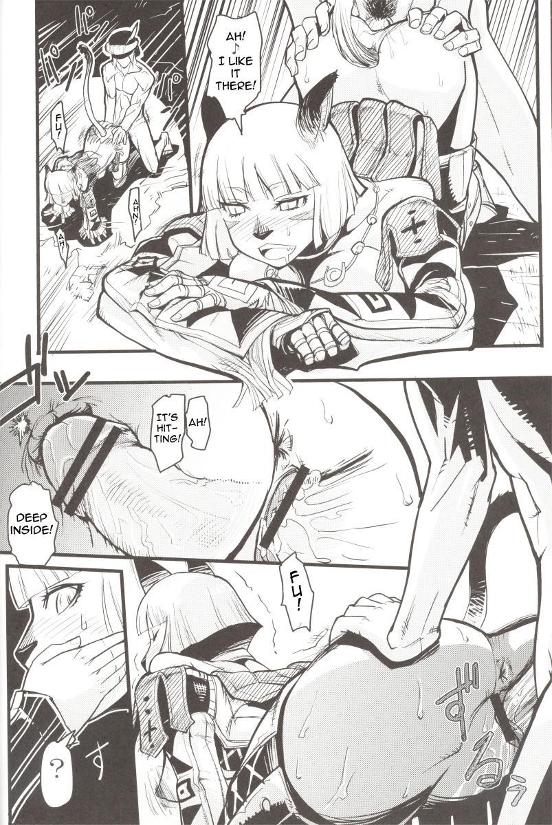 Kuroshiki Vol. 5 15