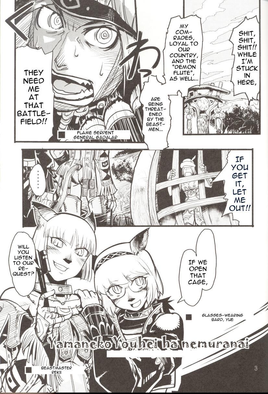 Kuroshiki Vol. 5 2